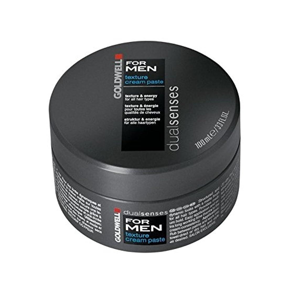 シーケンス発掘農学男性のテクスチャーのクリームペースト(100ミリリットル)のためのの x2 - Goldwell Dualsenses For Men Texture Cream Paste (100ml) (Pack of 2) [並行輸入品]