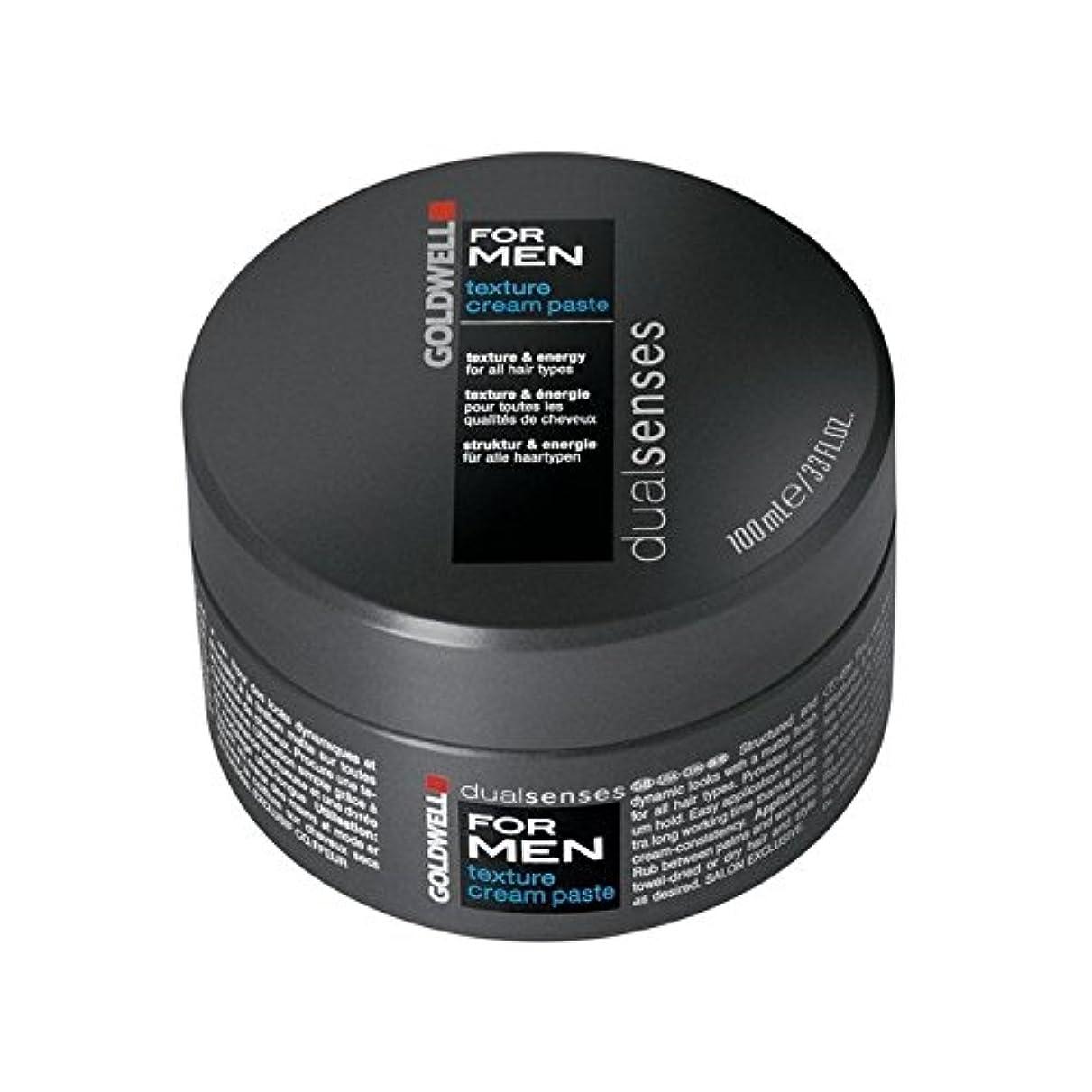 形ドリンク爆発男性のテクスチャーのクリームペースト(100ミリリットル)のためのの x4 - Goldwell Dualsenses For Men Texture Cream Paste (100ml) (Pack of 4) [並行輸入品]