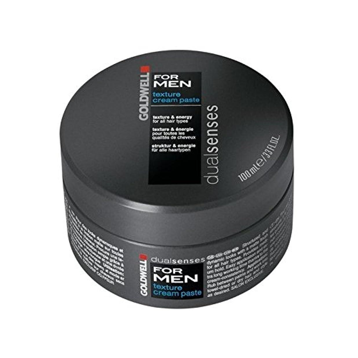 バング厳密に恐れる男性のテクスチャーのクリームペースト(100ミリリットル)のためのの x2 - Goldwell Dualsenses For Men Texture Cream Paste (100ml) (Pack of 2) [並行輸入品]