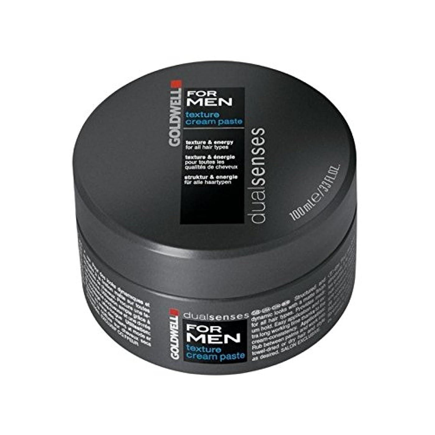 決定的コンパクト硬い男性のテクスチャーのクリームペースト(100ミリリットル)のためのの x2 - Goldwell Dualsenses For Men Texture Cream Paste (100ml) (Pack of 2) [並行輸入品]