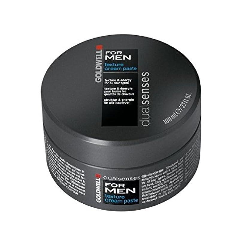 番号廃棄するプレミア男性のテクスチャーのクリームペースト(100ミリリットル)のためのの x4 - Goldwell Dualsenses For Men Texture Cream Paste (100ml) (Pack of 4) [並行輸入品]