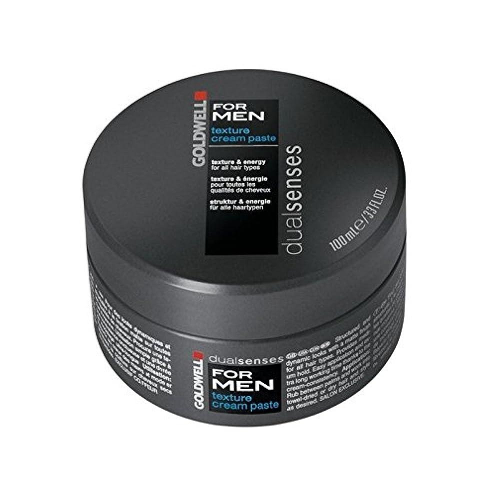 トレード平和なファンブル男性のテクスチャーのクリームペースト(100ミリリットル)のためのの x2 - Goldwell Dualsenses For Men Texture Cream Paste (100ml) (Pack of 2) [並行輸入品]