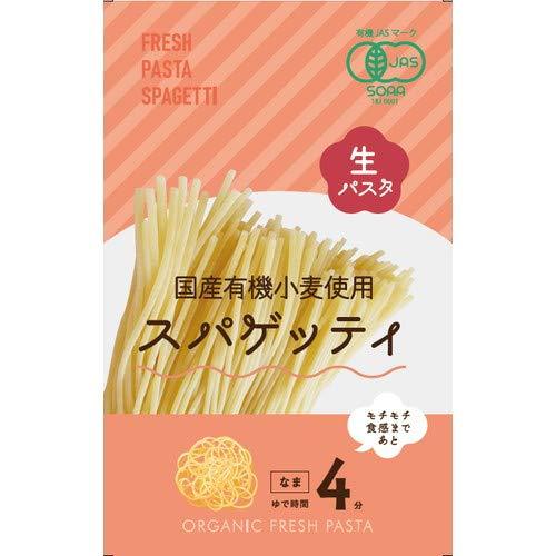 国産有機生パスタ・スパゲッティ (100g×2) 【ムソー】