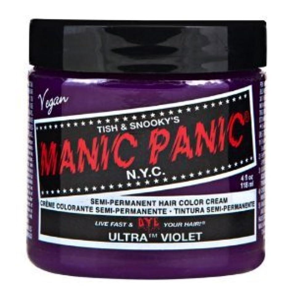 練習ボウル接続されたMANIC PANICマニックパニック:Ultra Violet (ウルトラ?ヴァイオレット) 118ml