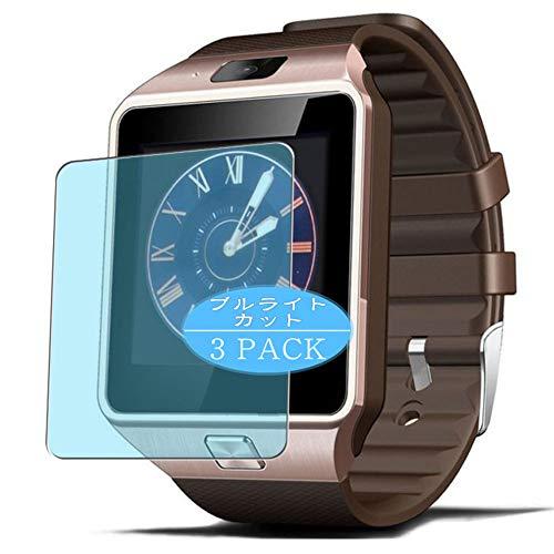 VacFun 3 Pezzi Anti Luce Blu Pellicola Protettiva, Compatibile con Smartwatch Smart Watch ZOMTOP EMEBAY Hocent DZ09 (Non Vetro Temperato) Protezioni Schermo Cover Custodia New Version