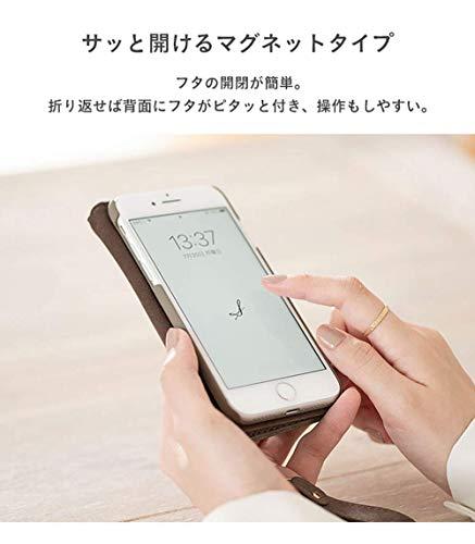 salistyiPhoneSE2020第2世代/8/7/6s/6ケース手帳型スエードスタイル[ターコイズ]