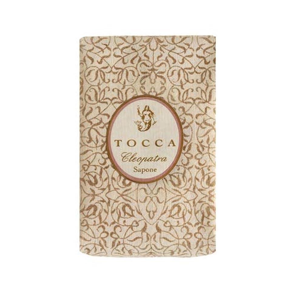 ごちそう計画暫定のCONCENT TOCCA (トッカ) ソープバー 〔クレオパトラの香り〕