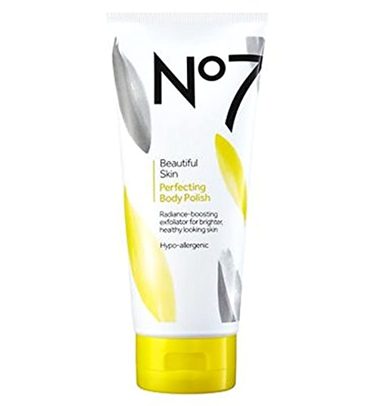構成員殺す研磨ボディポリッシュを完成No7美肌 (No7) (x2) - No7 Beautiful Skin Perfecting Body Polish (Pack of 2) [並行輸入品]