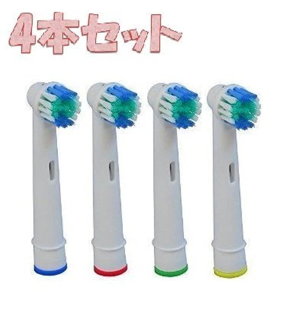 代名詞セント聴覚Braun Oral B ブラウン オーラルB 互換 替えブラシ 4本セット EB17 フレキシソフト