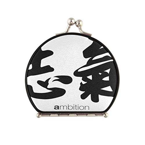 Magnifying Compact Cosmetic Mirror Chinese Calligraphy Translation Ambition Rightside Chinese Pocket Makeup Mirror, Handheld Travel Makeup Mirror With Magnification And 1x True View Mirror For Trave