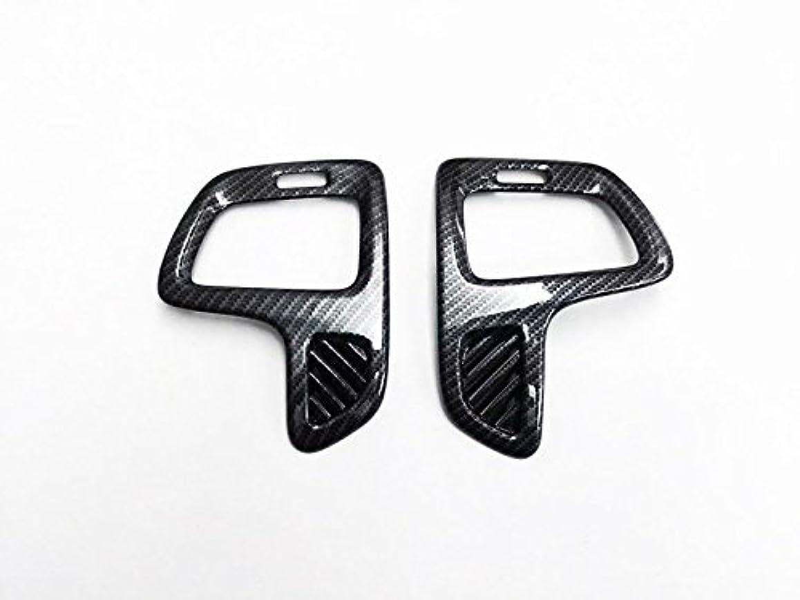 下線忠実にバラバラにするJicorzo - 2pcs Carbon Fiber Style Car Side Air Vent Outlet Cover Trim Black for Jeep Compass 2017 2018 Car Interior Accessories Styling