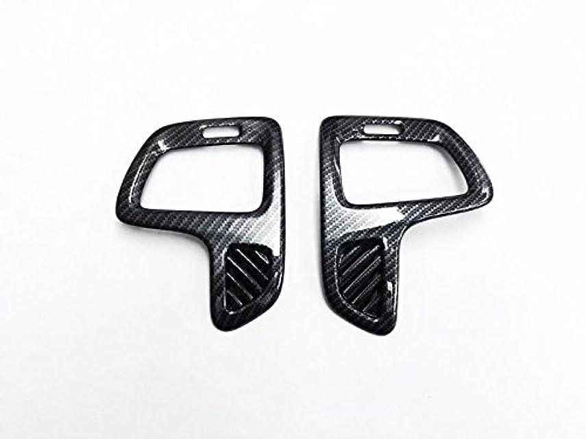 砦残り伝記Jicorzo - 2pcs Carbon Fiber Style Car Side Air Vent Outlet Cover Trim Black for Jeep Compass 2017 2018 Car Interior Accessories Styling