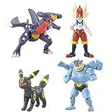 liuyb 4 Unids / Set Pokemon Ex Cashapon Colección De Figuras De Acción Ensambladas Muñecas Tyranitar Garchomp Cinderace Umbreon Machamp Juguetes para Niños Regalos