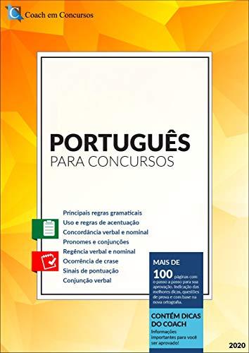 PORTUGUÊS PARA CONCURSOS PÚBLICOS: DESCOMPLICADO (Série Concursos Livro 1)