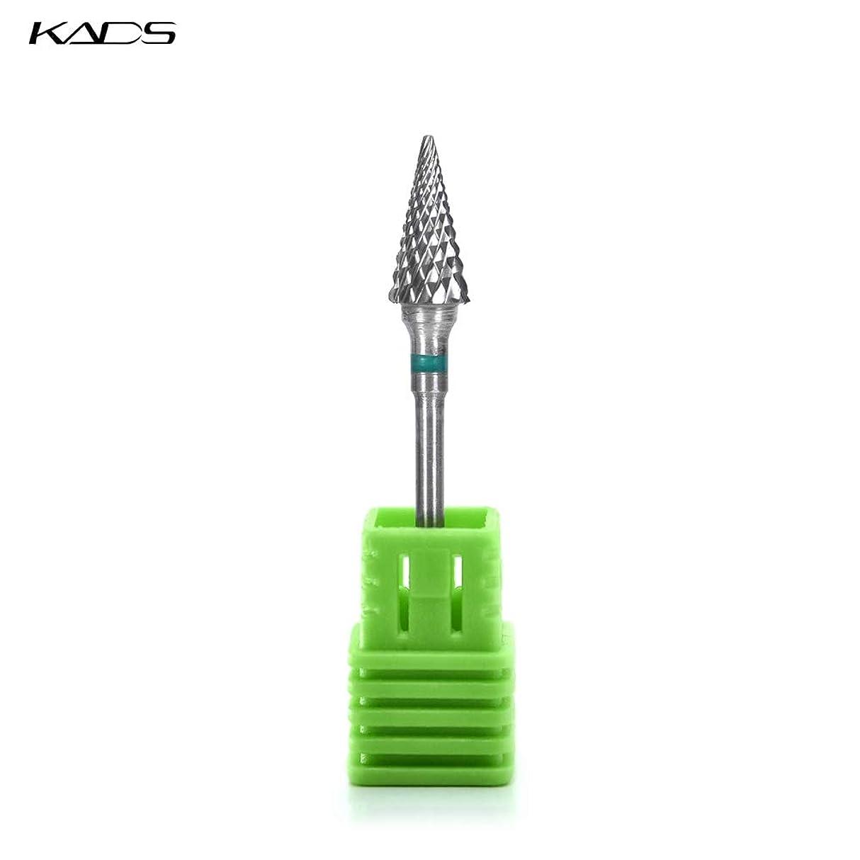 リーズ証書多分KADS ネイルドリルビット 研削ヘッド 研磨ヘッド 耐摩耗性 耐腐食性 高硬度 (C)