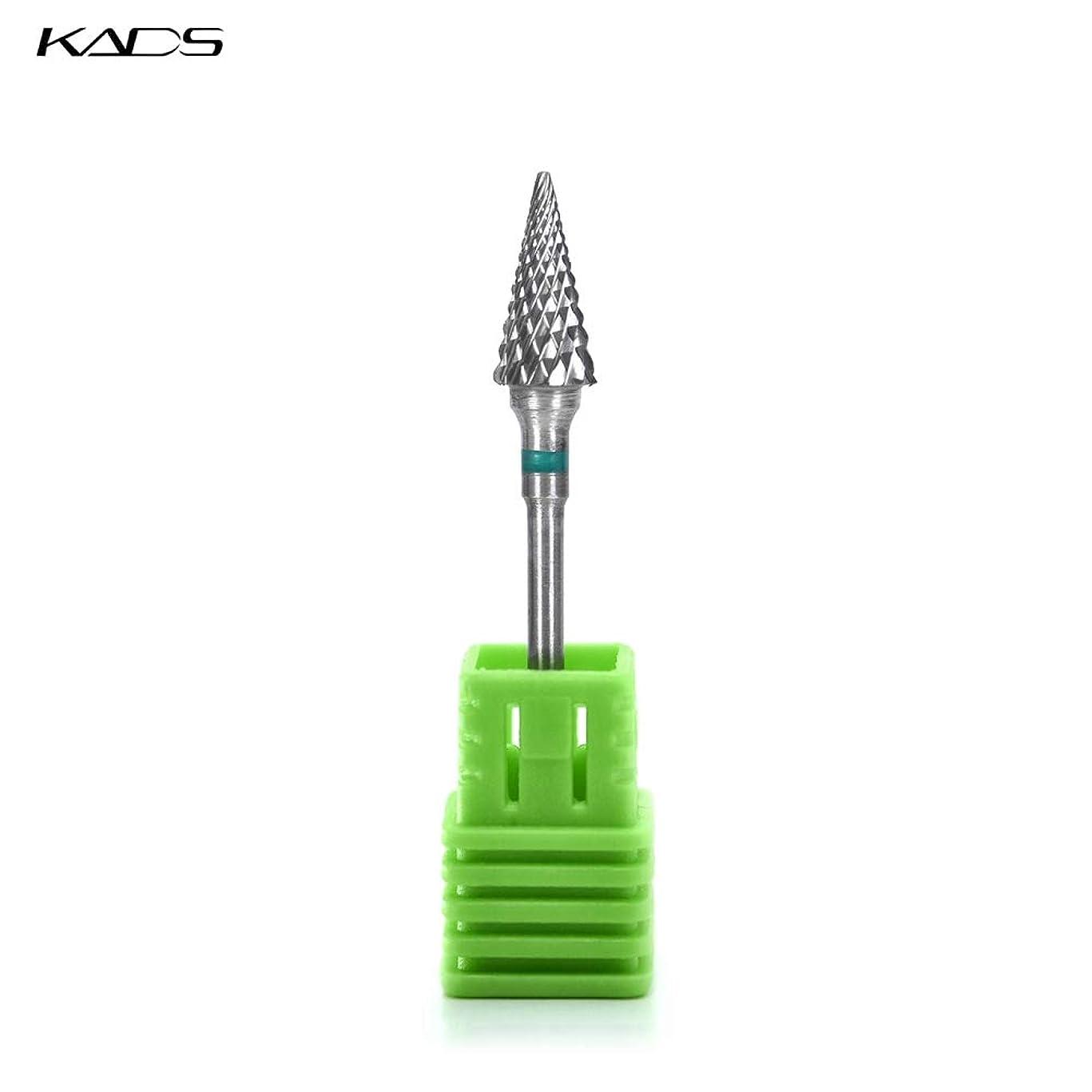 名前で増幅する徹底的にKADS ネイルドリルビット 研削ヘッド 研磨ヘッド 耐摩耗性 耐腐食性 高硬度 (C)