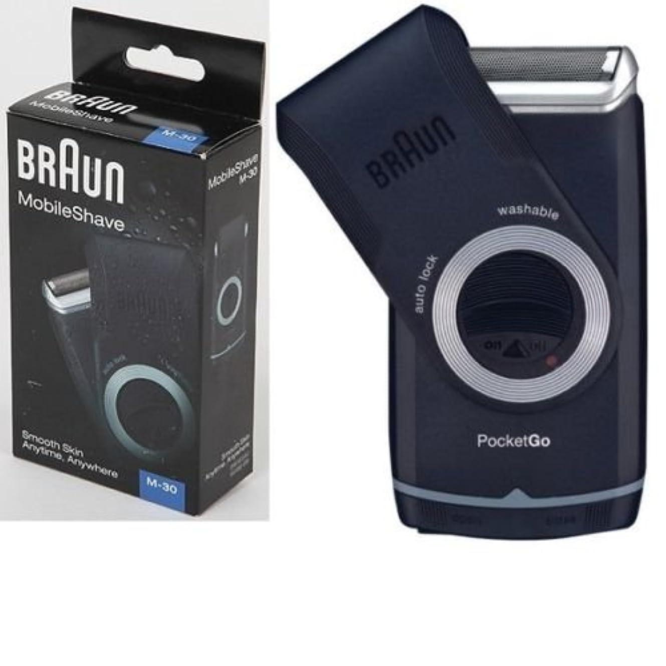 資本主義含める音楽を聴くBRAUN M30 MOBILESHAVE電気かみそりMEN'Sは携帯移動トラベル M30 [並行輸入品]