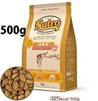 NUTRO NATURAL CHOICE CAT(ニュートロナチュラルチョイスキャット)減量用アダルトチキン0.5kg 2個セット