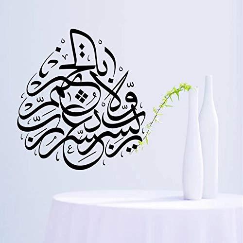 Pegatinas de pared islámicas musulmanas árabe coreano arte de caligrafía oficina en casa nuevos productos