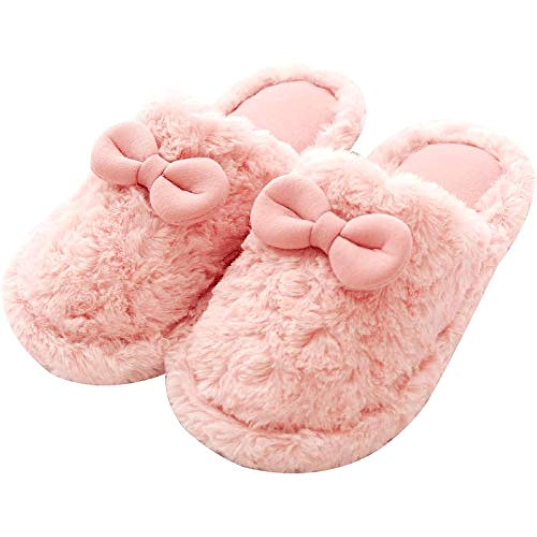 綿のスリッパ、メンズ レディース キッズ あったか 18.5~19CM 冬の屋内の家庭の柔らかい底の滑り止め暖かいプラスベルベットスリッパ ピンク