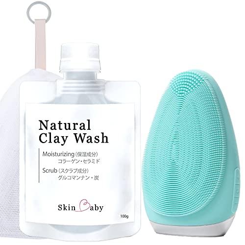 SkinBaby(スキンベビー) 電動洗顔ブラシ 洗顔器 泡洗顔料 泡立てネット 感動洗顔3点セット グリーン