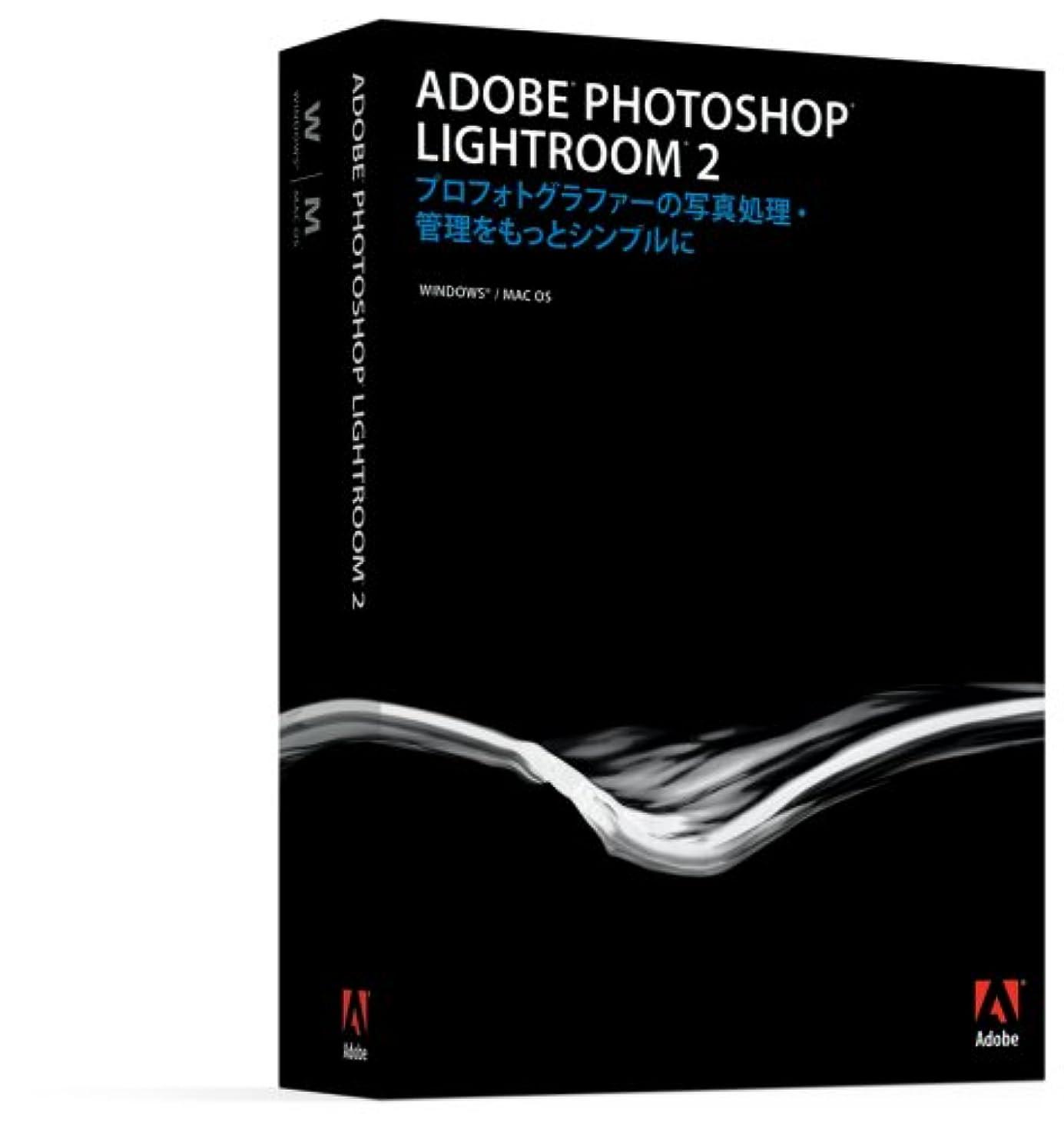 周り北米予測するAdobe Photoshop Lightroom 2.0 日本語版 Windows/Macintosh版
