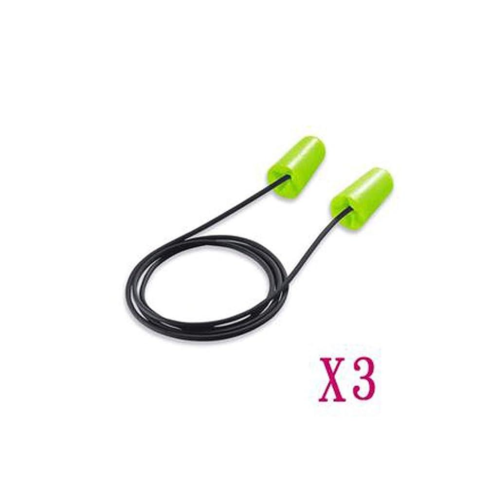 背の高いなんとなく頭LF- 耳栓防音耳栓アンチノイズスリープミュートマフラー真空トランペット缶スリープサイドスリープレディース専用します ノイズ減少 (Color : D3 pairs)
