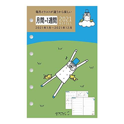 デザインフィル ミドリ 手帳 リフィル 2021年 B7 ウィークリー ミニ6 オジサン柄 32274006 (2021年 1月始まり)