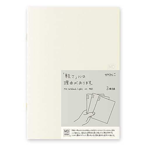 ミドリ ノート MDノート ライト A5 横罫 3冊 15213006