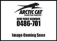 Arctic Cat 0486-701 ハーネス/直径 メイン-019 TBX 700 EPS。