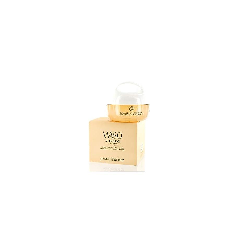魅惑する思想トロピカル資生堂 Waso Clear Mega Hydrating Cream 24 Hour 50ml/1.8oz並行輸入品