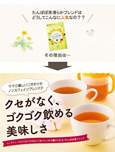 ノンカフェインたんぽぽ茶清らかブレンドティーライフティーバッグ30個入カップ用