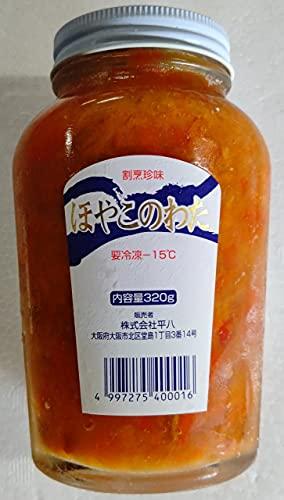 最高級 珍味 ほや このわた 塩辛 ( 瓶 ) 320g×12本 業務用 冷凍