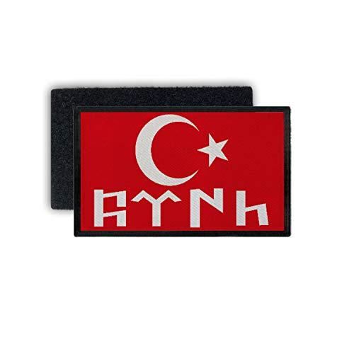 Copytec Patch Göktürkçe Spezialeinheiten üniformalar TSK Bordo Bereliler Özel #32523