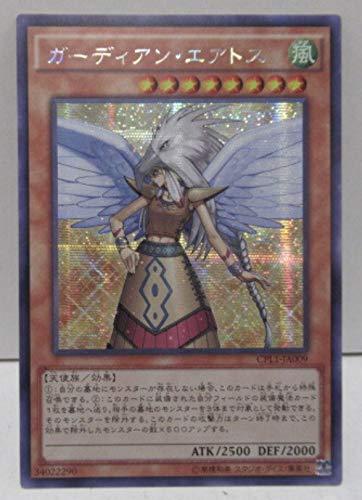 遊戯王 アジア版 ガーディアン・エアトス シークレット No.177