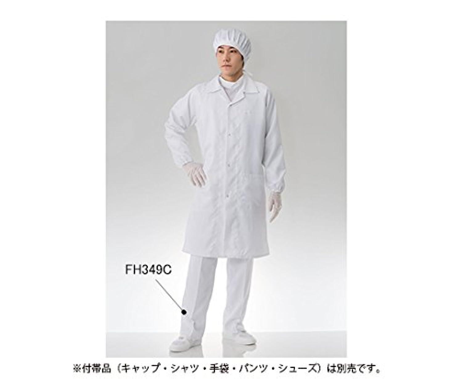 原因本体委任する東洋リントフリー 防塵コート 白 3L 61-0092-36/FH240C-01