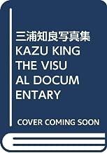 三浦知良写真集 KAZU KING THE VISUAL DOCUMENTARY