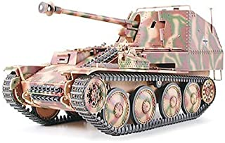 Tamiya 1/35 Military Miniature Series No.255 German Army antitank self-propelled artillery Marder III M 7.5cm Pak40-mounted plastic model 35255