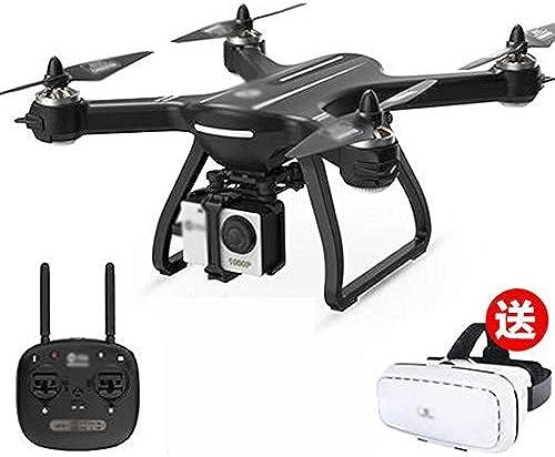 GG-Drone Drohne mit 1080p HD GPS-Heimkehr, RC Quadcopter für Erwachsene Anf er mit bürstenlosem Motor, Follow-Me, 5G-WLAN-übertragung, Kompatibel mit Pro-Kamera (DREI Board-Lebensdauer-Doppel)