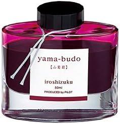 Namiki Refills Iroshizuku Max 72% OFF Low price Yama-Budo Wild N69 Ink - Bottled Grape