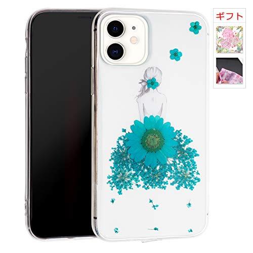 【Super'Z】 iPhone 11 用ケース 6.1インチ アイフォン 11 用カバー 薄型 軽量 ソフト TPU ストラップホール付き 滑り止め レディース ハンドメイド クリア キラキラ ハーバリウム 押し花 ひまわり UVレジン コーティング ラ