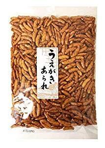 Japanese Uegaki Kaki No Tane Hot Rice Cracker 7.7oz (2 Pack)