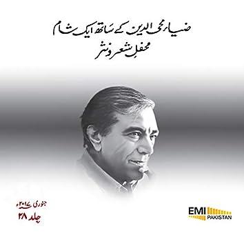 Zia Mohyeddin Ke Sath Ek Shaam, Vol. 28
