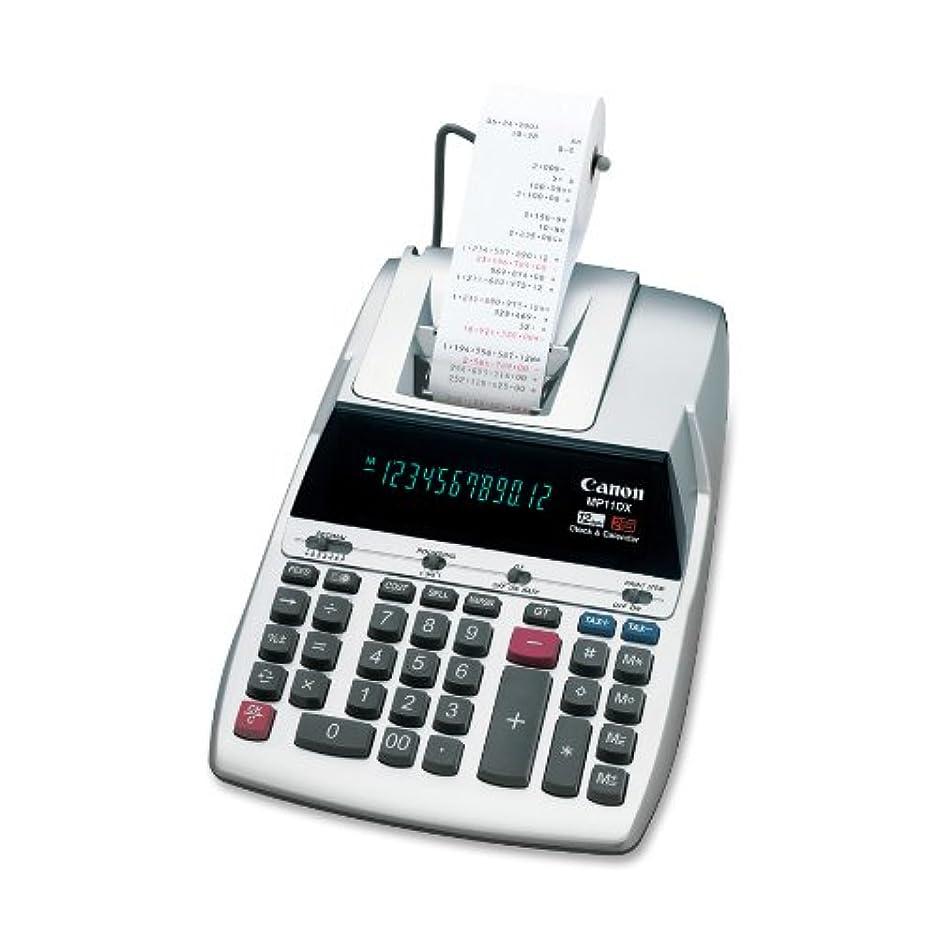 しなやかな助けてチロInk Ribbon Printing Calculator