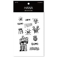 [TATTIST] Premium Tattoo Sticker / 韓国SNSで話題沸騰中 / まるで本当にタトゥーを描いたよう‼︎/防水効果で長持ち!! (30. HANASTUDIO - Love&peace) [並行輸入品]