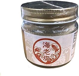海老のだし塩(海老塩) 100g 国産 まぼろしの熟成塩 沖縄の塩