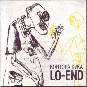 LO-END - Kontora Kuka (Gift Edition)