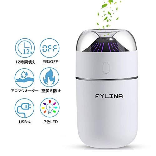 【YLINA】超音波式 卓上加湿器 除菌 大容量 350ml 空気浄化機
