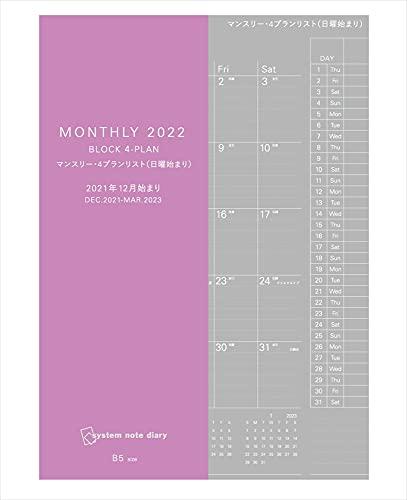 レイメイ藤井 システムノート 手帳 2022年 B5 マンスリー RFDR2269 2021年 12月始まり
