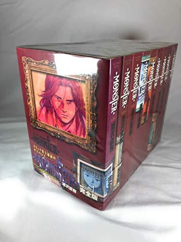 MONSTER完全版(ビッグコミックススペシャル)全9巻セット